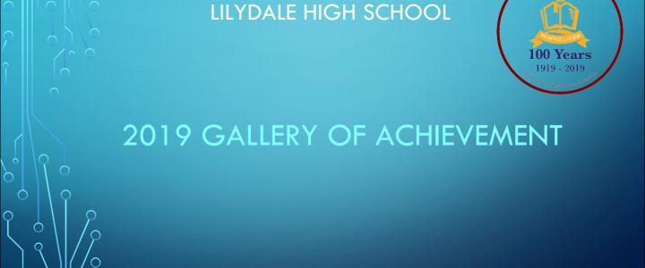 2019 Gallery of Achievement
